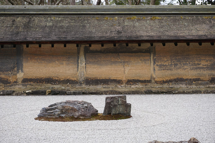 Japan Diaries: Materiality (I)