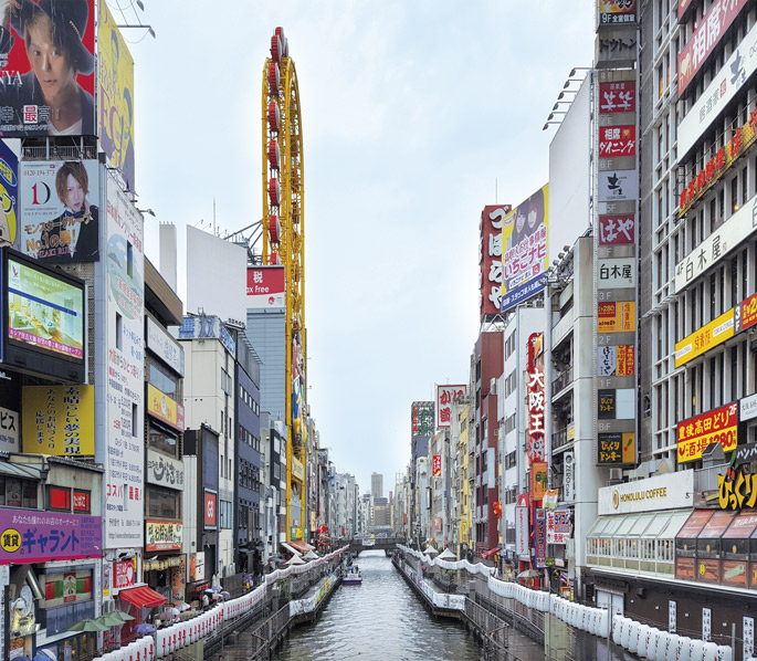 Japan Diaries: cityscapes