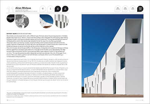 Aires Mateus. Housing for the elderly. Alcacer do Sal. Portugal