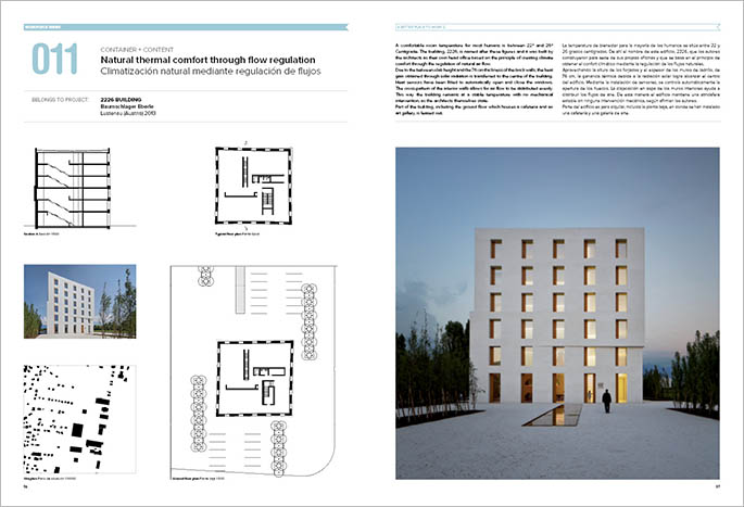 Baumschlager_eberle__office_building_lustenau_austria on Office Building Cross Section